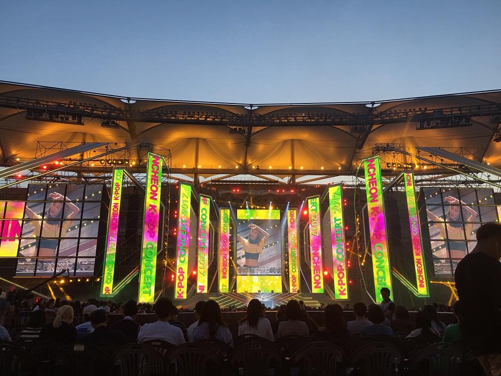KTO tổ chức giới thiệu du lịch thành phố Incheon, Hàn Quốc tại TP.HCM