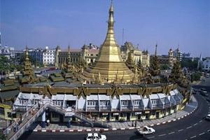 Chủ tịch BIDV: Chi nhánh tại Myanmar lãi 1 triệu USD sau 3 năm hoạt động