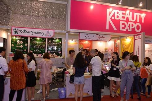 Triển lãm hàng đầu về chuyên ngành làm đẹp – Saigon Beauty Show 2019 - diễn ra từ ngày 05 đến 07/09/2019 tại GEM Center, quận 1, TP. Hồ Chí Minh.