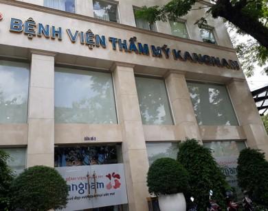 Nữ Việt kiều chết khi làm đẹp ở Bệnh viện Thẩm mỹ Kangnam: Bộ Y tế yêu cầu xác minh làm rõ!