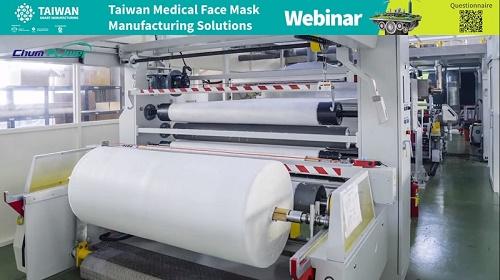 Đài Loan tiên phong cung cấp giải pháp tổng thể cho khẩu trang y tế