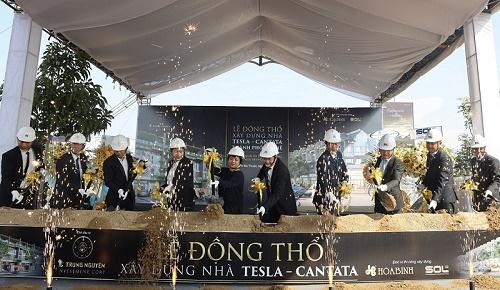 Thành phố Cà phê chính thức khởi công xây dựng nhà ở trong khuôn viên Triển lãm Cà phê ngoài trời lớn nhất Việt Nam