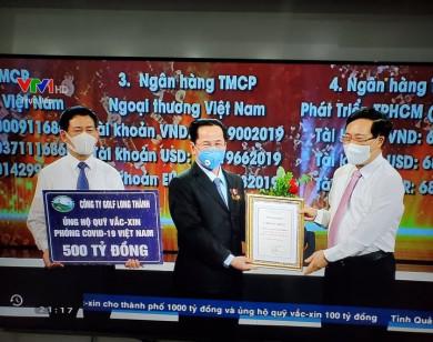 Cựu chiến binh, AHLĐ Lê Văn Kiểm – Chủ tịch Golf Long Thành ủng hộ 500 tỷ đồng vào Quỹ vaccine phòng chống dịch Covid-19