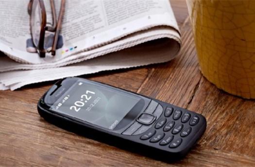 Nokia 6310 phiên bản kỷ niệm 20 năm trình làng